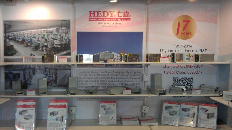 contact guangzhou hedy lighting co ltd